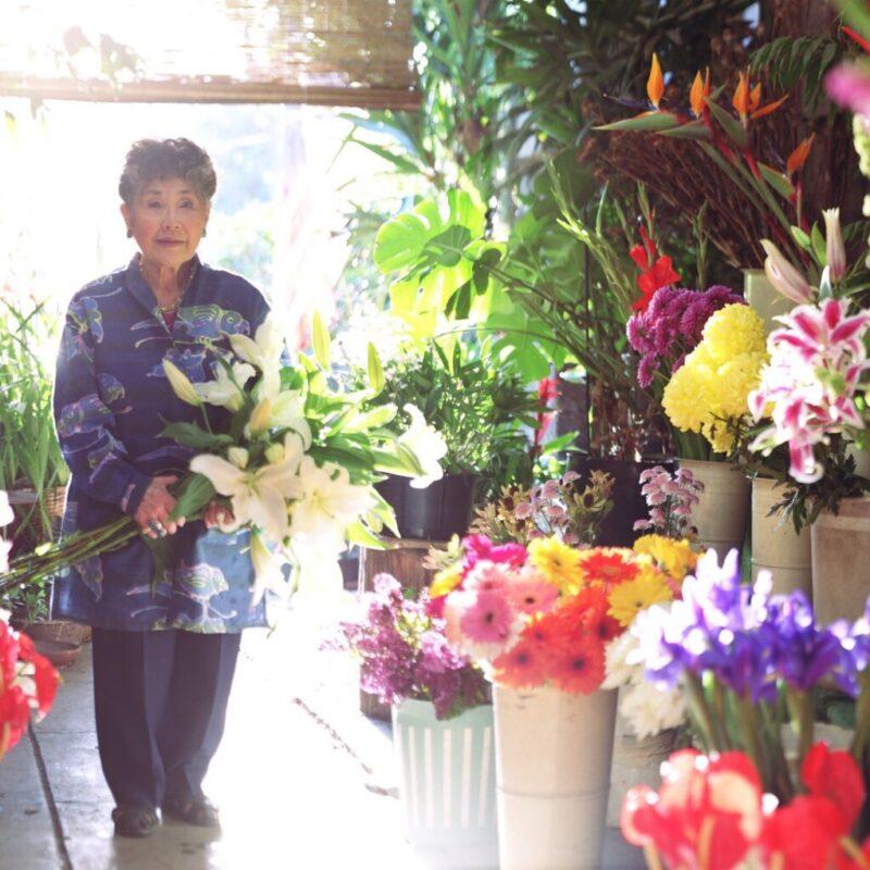 Tokio Florist